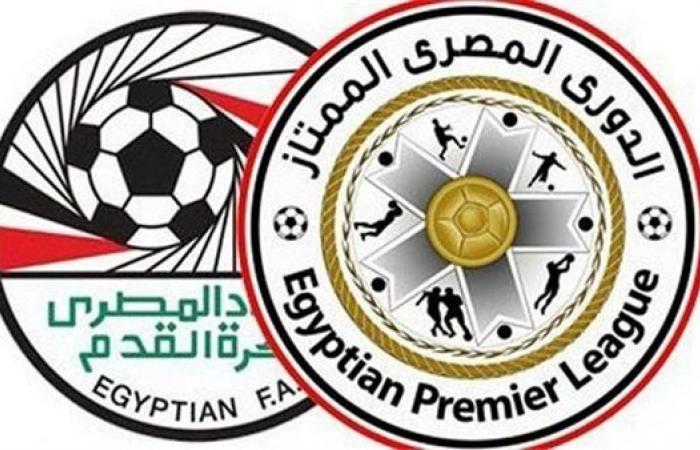 ترتيب الدوري المصري قبل مباريات اليوم الأربعاء