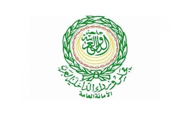 وزراء الداخلية العرب: الاعتداءات الحوثية على السعودية.. جرائم حرب