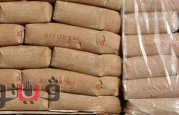 أسعار الجبس اليوم 9/ 5/ 2021 في مصر