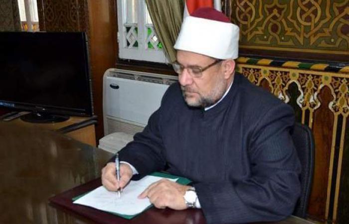 الأوقاف تحدد 4 شروط للتقديم في مسابقة الإمام المتميز 2021