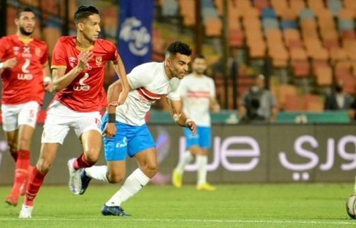 ترتيب الدوري المصري بعد مواجهة القمة