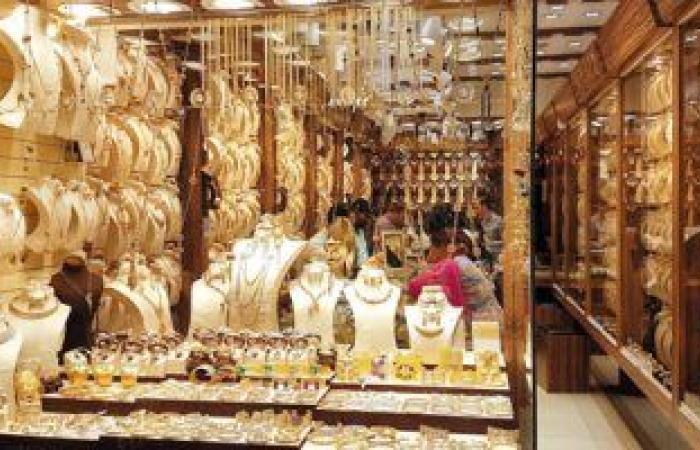 أسعار الذهب اليوم الثلاثاء 1-6-2021 في مصر