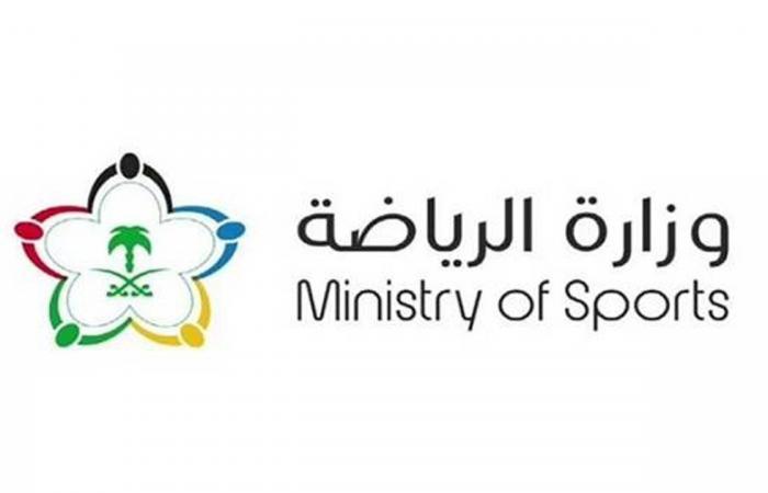 «الرياضة» تُطلق برنامجاً لإعداد الكوادر بالمدينة المنورة