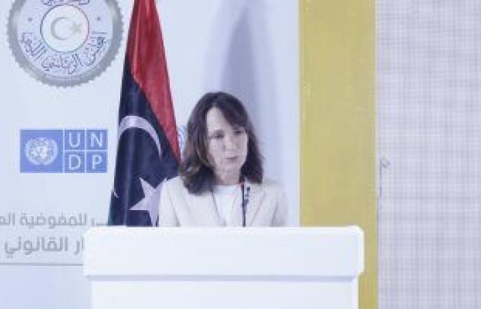 الأمم المتحدة تشارك فى ورشة للمجلس الرئاسى الليبى حول المصالحة الوطنية