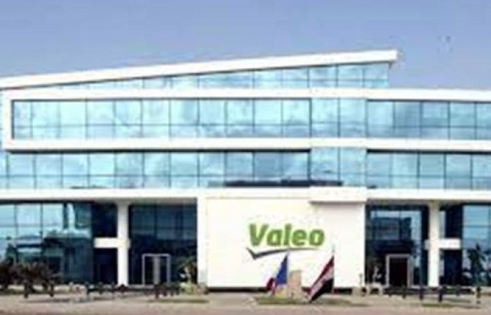 """""""ڤاليو"""" تعلن شراكتها مع """"أزاديا"""" لإتاحة إمكانية البيع بالتقسيط"""