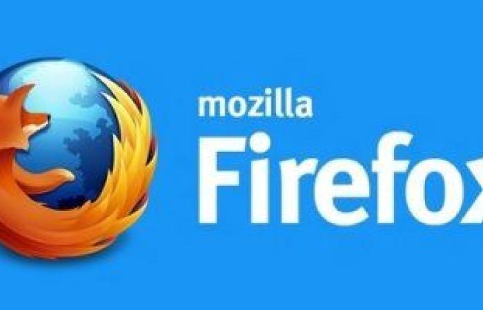موزيلا تكشف عن تصميم جديد لمتصفح فايرفوكس.. تعرف عليه