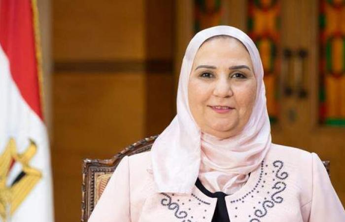 وزيرة التضامن تفتتح معرض ديارنا لجهاز العرائس  فيديو