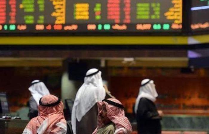 تعرف على أداء أبرز البورصات الخليجية خلال تعاملات اليوم