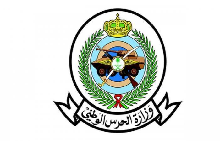 الحرس الوطني تدشّن حملة «ممتلكات الوطن مسؤولية» وتوضح أهدافها