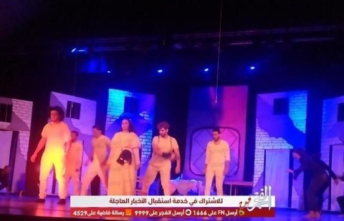 3 عروض لفرق نوادي بورسعيد على مسرح قصر ثقافة الإسماعيلية