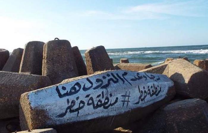 لافتات إرشادية وعبارات تحذيرية على الصخور ببلطيم حرصا على سلامة المصطافين