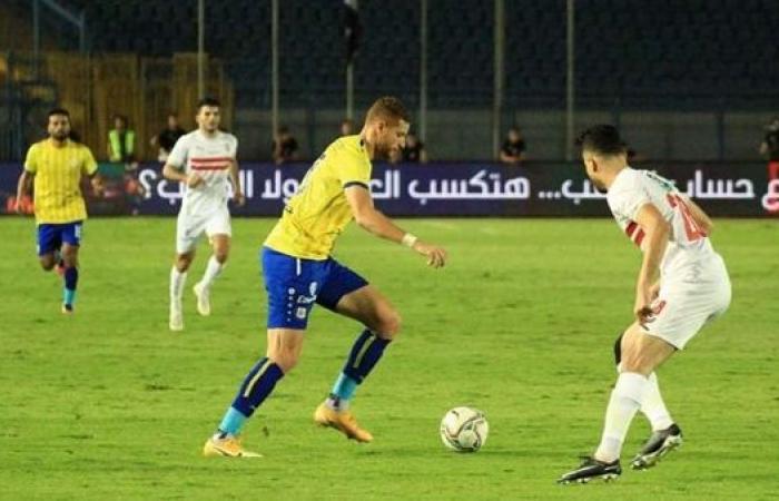 الزمالك أولًا.. ترتيب الدوري المصري الممتاز قبل مواجهات الجولة القادمة