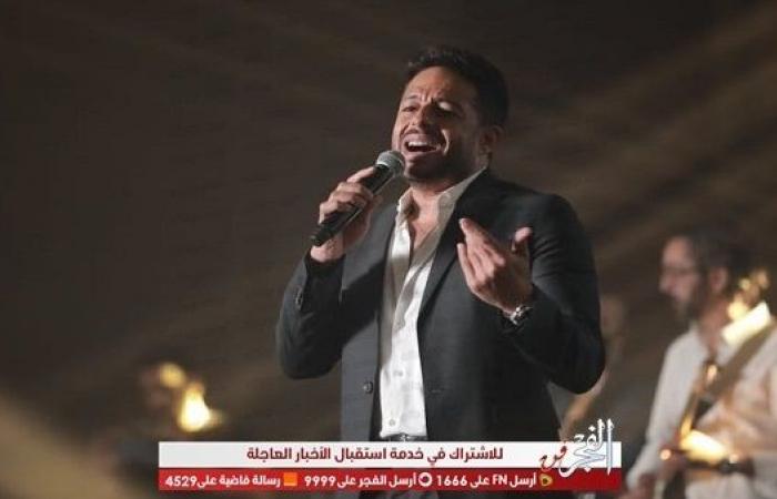 """بالصور.. حماقي يشعل ثان سهراته الصيفية بـ""""يا نسيم حبيبي نسم"""" بعد تصدرها السوشيال ميديا"""