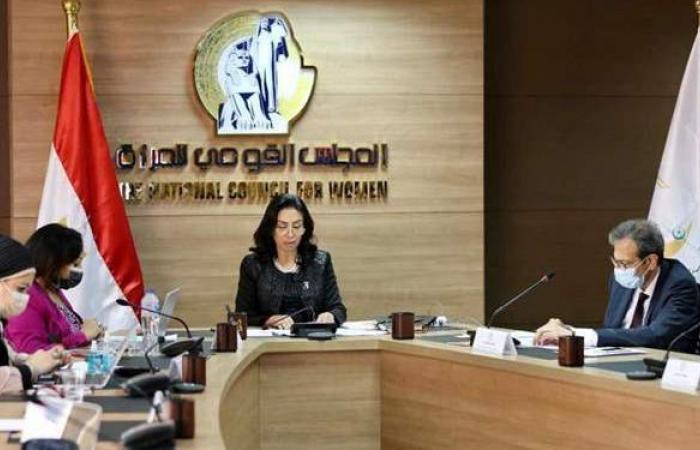 مايا مرسي تترأس أول اجتماع لـ «منظمة تنمية المرأة»