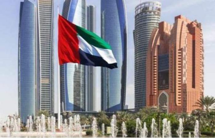 انتخاب الإمارات عضوا غير دائم في مجلس الأمن