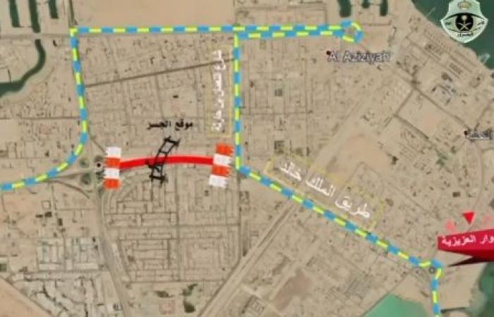 إغلاق طريق الملك خالد بمحافظة الخبر بالاتجاهين