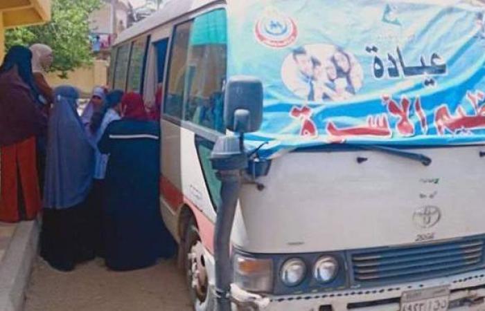 """خلال 30 يوما.. 122 ألف منتفعة بخدمات """"تنظيم الأسرة"""" في المنيا"""