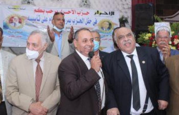 النائب تيسير مطر يهنئ حزب الأحرار بمرور 45 عاما على تأسيسه