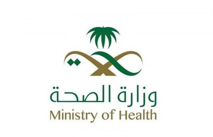 «الصحة»: 1253 إصابة جديدة بـ«كورونا».. ووفاة 13 وتعافي 1043 حالة