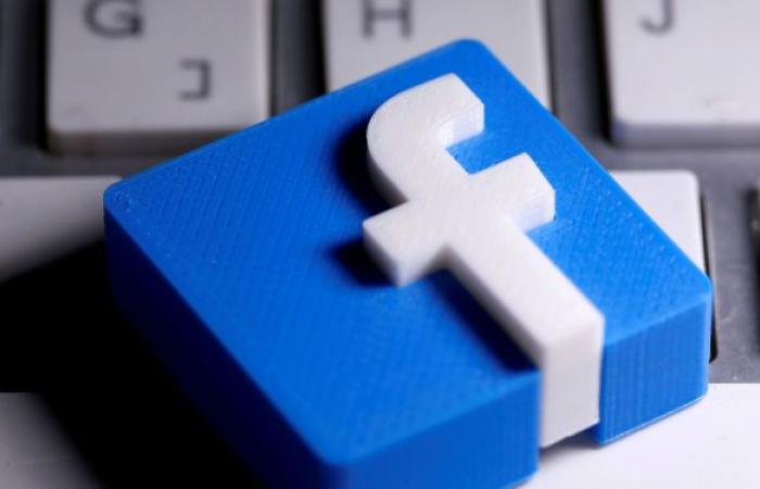 فيسبوك تتيح خاصية المتاجر على واتساب في عدد من الدول