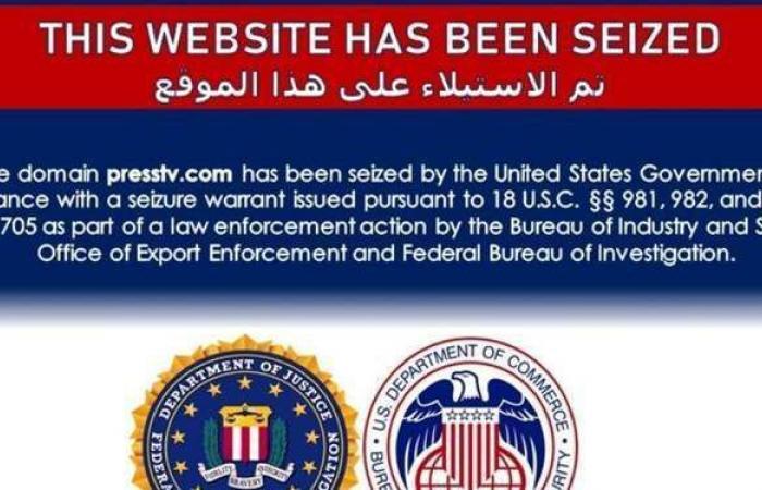 أمريكا تغلق عشرات المواقع الإخبارية الإيرانية والحوثية