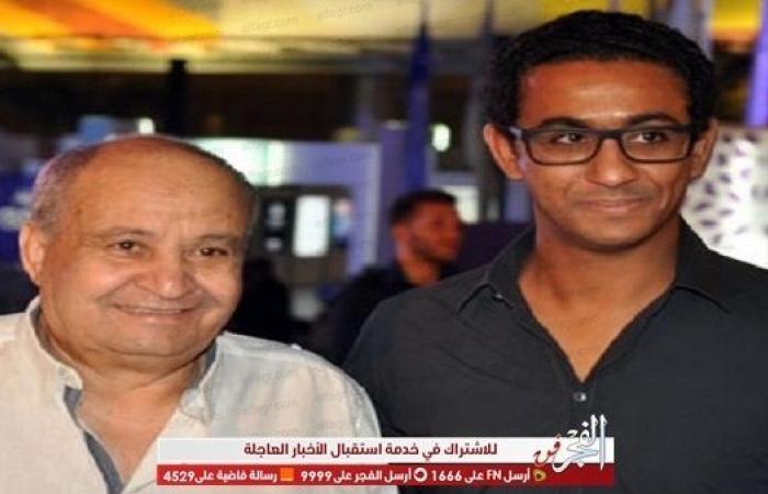 هكذا أحيا المخرج مروان حامد ذكرى وفاة والده