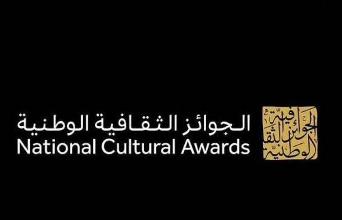 «الثقافة»: ديسمبر موعد استقبال ترشيحات الدورة الثانية لمبادرة «الجوائز الثقافية»