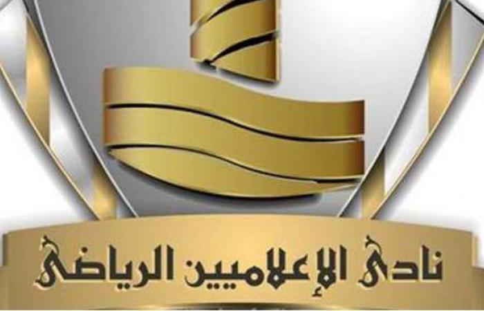إيقاف وتنكيل.. شكاوى جديدة لوزير الرياضة بسبب أزمات نادي الإعلاميين