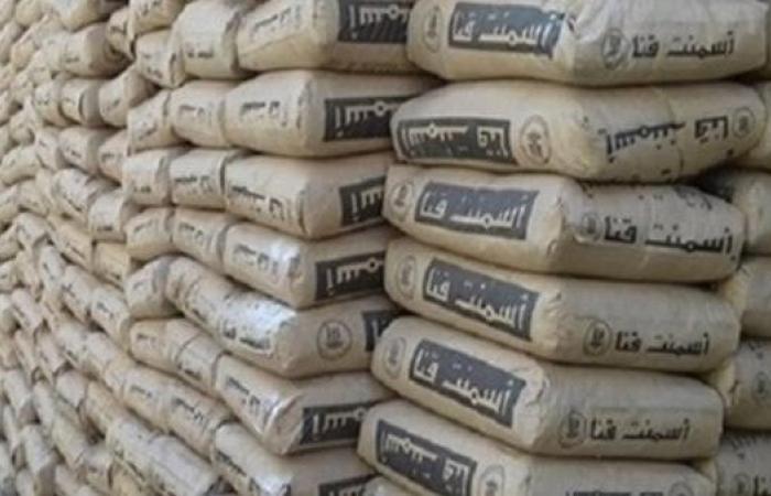 أسعار الأسمنت اليوم الخميس 1-7-2021 في مصر