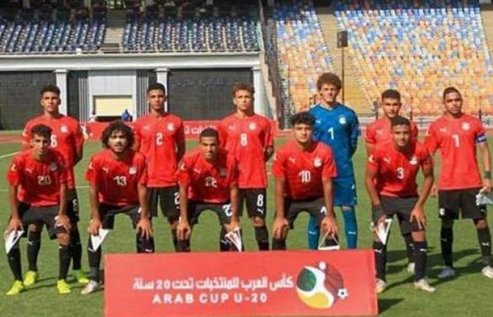اللجنة المنظمة لكأس العرب للشباب تغير مواعيد المباريات
