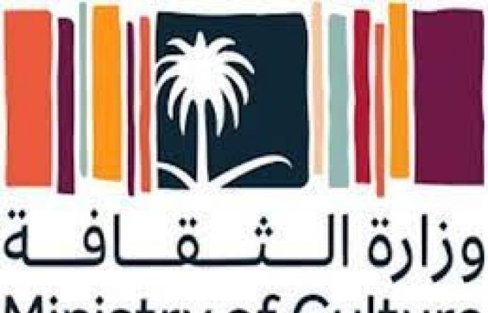 الثقافة تعلن ديسمبر موعداً لاستقبال ترشيحات الجوائز الثقافية الوطنية