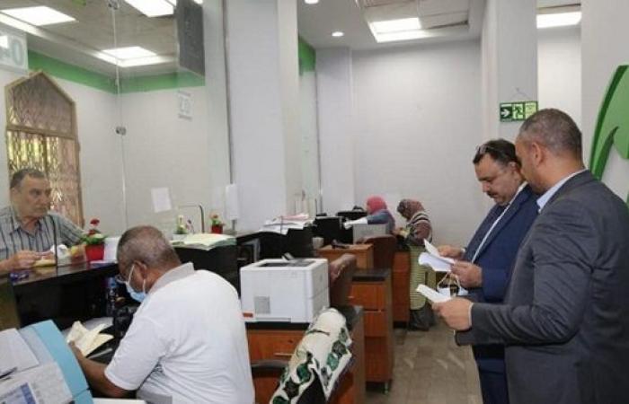 حملة موسعة لمتابعة سير العمل بمكاتب البريد قبل أجازة العيد