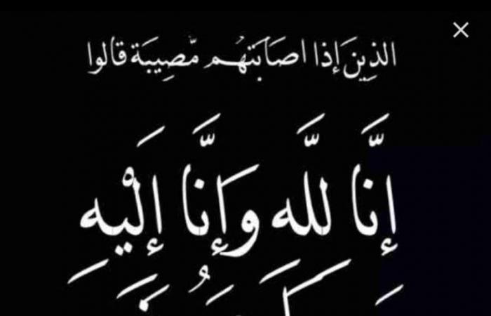جدة إسلام أبو المجد في ذمة الله