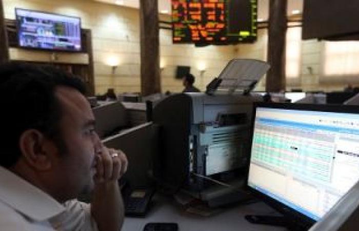 """صعود قطاعات البورصة المصرية بجلسة الأحد على رأسها """"الشحن"""" بنسبة 4.6%"""