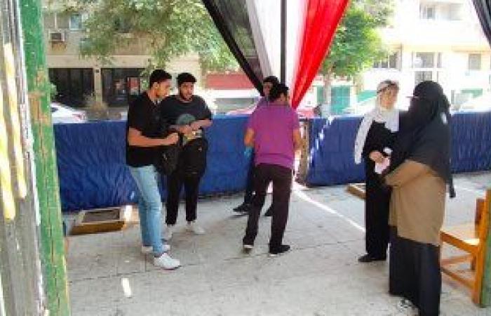 أخبار مصر.. تداول أسئلة وإجابات الفلسفة للثانوية العامة.. والتعليم تتحقق
