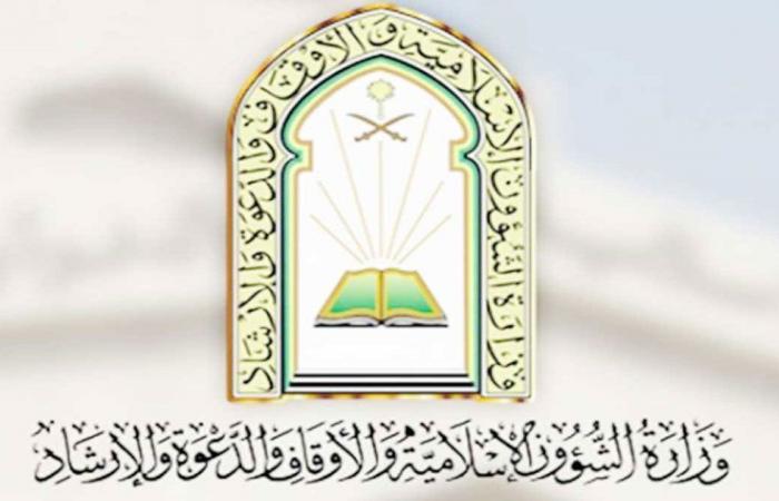 «الشئون الإسلامية»: بدء توزيع 15 ألف وجبة غذائية لضيوف الرحمن
