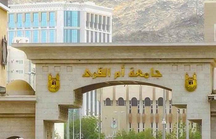 جامعة أم القرى تنظِّم الملتقى العلميّ الـ21 لأبحاث الحج والعمرة