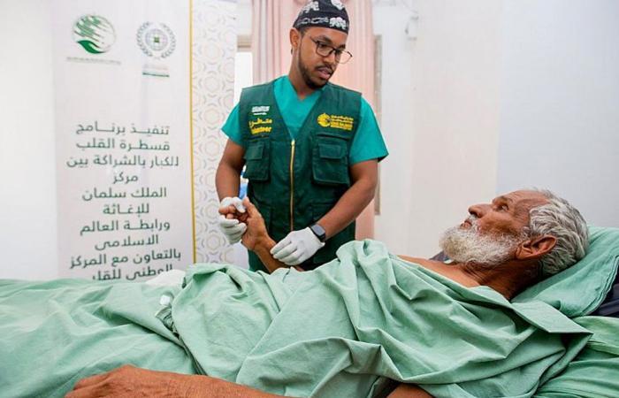 إغاثي الملك سلمان يجري 50 عملية قلب في حملته بموريتانيا