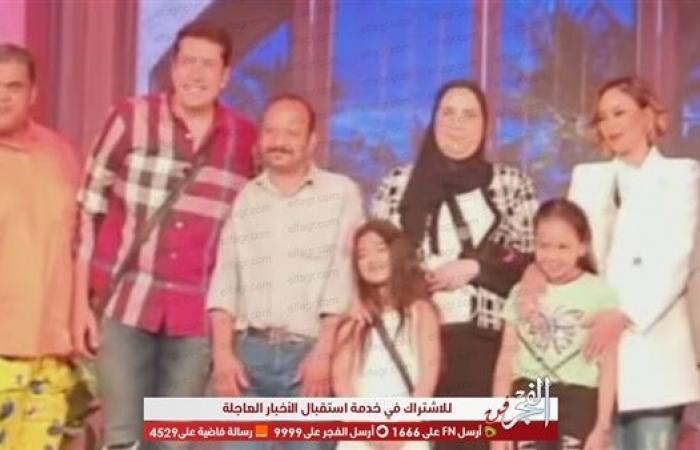 """هاني رمزي يستضيف صاحب واقعة قطار منوف وابنته في مسرحية """"أبو العربي"""""""