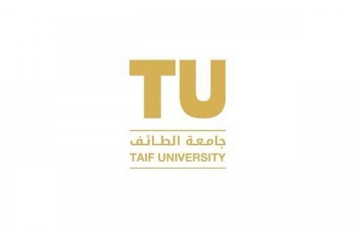 جامعة الطائف توضح 10 متطلبات للقبول بمرحلة البكالوريوس