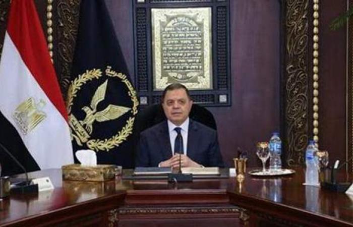 حركة تنقلات وزارة الداخلية 2021.. بدء اجتماع المجلس الأعلى للشرطة