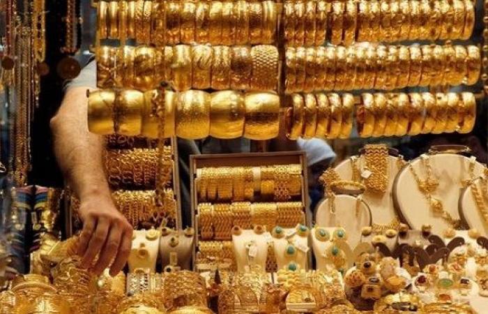 أسعار الذهب اليوم الأحد 1- 8- 2021 في مصر