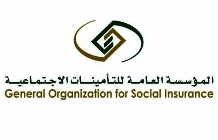 التأمينات تعلن تحديث سجل ملكياتها لدى مركز إيداع الأوراق المالية