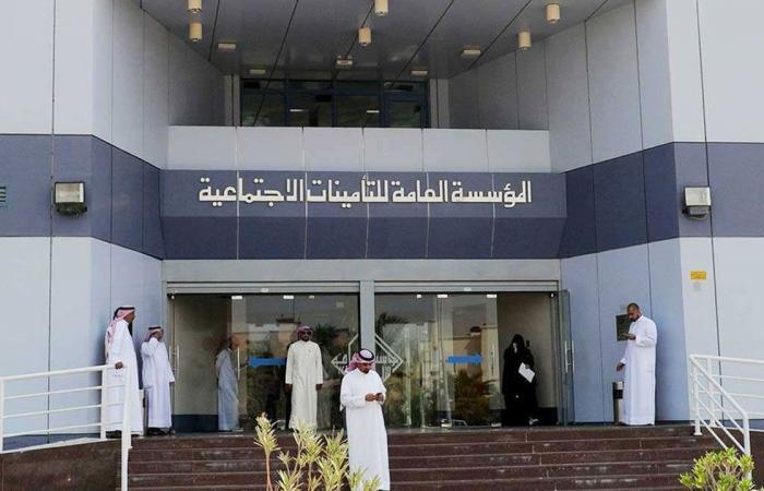 «التأمينات» تعلن تحديث سجل ملكياتها لدى مركز إيداع الأوراق المالية