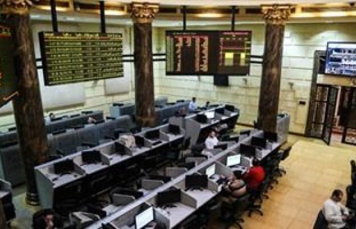 ارتفاع جماعى لمؤشرات البورصة المصرية بمستهل تعاملات جلسة الاثنين