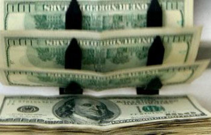 أسعار الدولار اليوم الأربعاء 1-9-2021