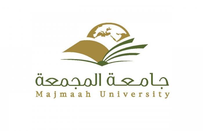 جامعة المجمعة: سحب جداول الطلبة غير المحصنين بجرعتين.. وجميع الاختبارات حضورية