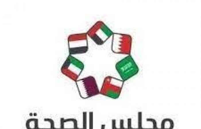 مجلس الصحة الخليجي يُطلق حملة الصحة النفسية للمراهقين