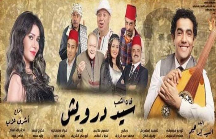 سير أهل المغنى وزمن الفن الجميل تجذب صناع المسرح.. آخرهم محمد فوزى