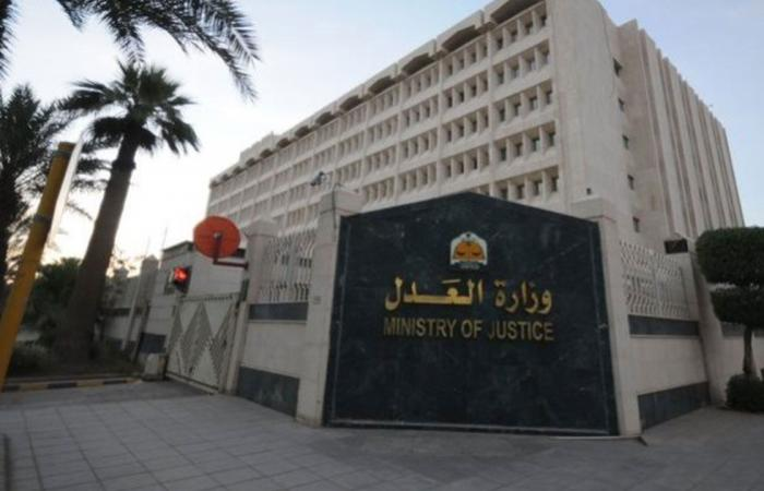 6 حالات لرد التكاليف القضائية وآلية احتسابها من وزارة العدل
